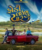 Bromance continues to rule Gujarati cinema