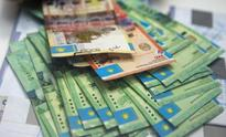 Kazakh central bank says tenges strength curbed in March