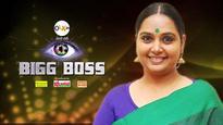 Actress Shruthi wins Bigg Boss Kannada season 3