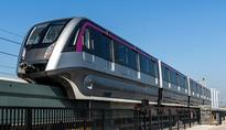 CRRC unveils China's first high-tech monorail train powered by magnet motors