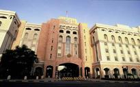 CBO issues OMR 26m treasury bills