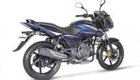 Remember Pulsar 150? Bajaj launched its new model with dual disc for youth