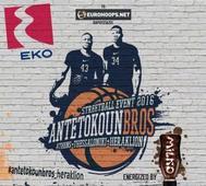 Antetokounmpo Bros Shoot Hoops in Heraklion