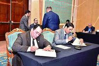 KIJS inks training protocol with Arab Federation for Training