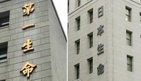 Japan insurers flock to foreign bonds as BOJ kills golden geese