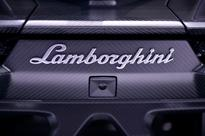 Lamborghini Stereo iXOOST; Here's What You Need to Know