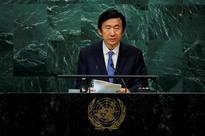 South Korea says time to reconsider North Korea's U.N. membership