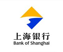 Bank of Shanghai to Float a Public Offering