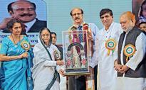 Pratap Pawar honoured with Maharshi award