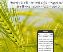Gujarat adds social networking feature to its mobile app for farmers