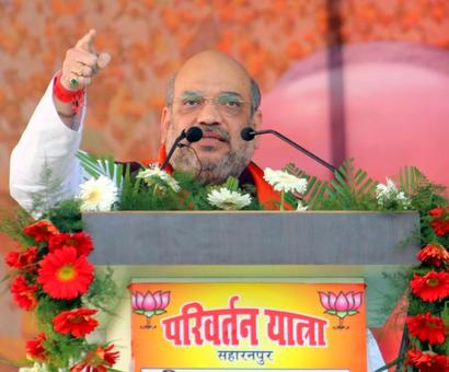 Don't expect party to do well: BJP's UP MPs tells Amit Shah