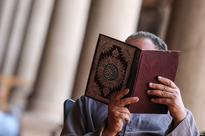 US First ever Quran exhibit begins in Washington DC