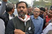Swaraj Abhiyan launches political wing 'Swaraj India'