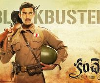 Varun Tej-Krish's 'Kanche' wins Best Feature Film in Telugu National Award