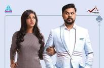 Don't compare King Liar with Two Countries: Dileep