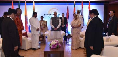 Plenary session of BRICS-BIMSTEC outreach summit underway