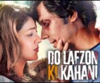Do Lafzon Ki Kahani - Music Review