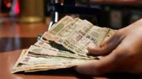 No scrapped notes please: Shri Saibaba Sansthan Trust