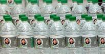 Jayalalithaa launches Amma Drinking Water Scheme to provide free mineral water to poor