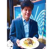 Chef Michael Tai unravels the 10 secrets to happiness at Spiral
