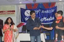 Kannada movie Game premiers in Bay area