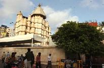 Siddhivinayak temple may soon be energy efficient