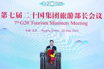 Chinese vice premier calls on G20 countries to expand tourism market