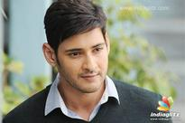 Mahesh Babu to do a mini multi-starrer