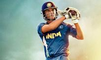 Sushant Singh Rajput's MS  Dhoni  The Untold Story declared tax free in Maharashtra and Uttar Pradesh