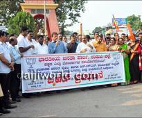 BJP will fight against state govt through Gandhian way-Rathnakara Hegde