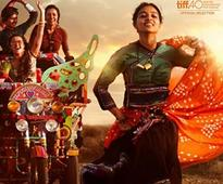 Parched - Movie Preview