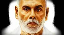 BJP's Kerala unit calls social reformer Narayana Guru a 'Hindu sanyasi' in Facebook post