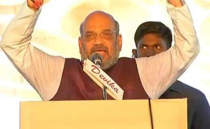 Will Kerala CM take responsibility for political violence? Asks Shah
