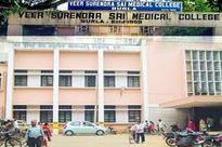 Three VIMSAR staff transferred in baby swap case