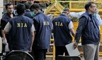 Lashkar-e-Taiba not Jaish-e-Muhammad behind Uri attack, says NIA
