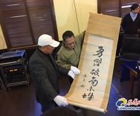 Museum receives more evidence of Japanese brutality in Nanjing Massacre