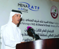 Qatar setting up centre to combat money launde... Minister of Finance H E Ali Sherif Al Emadi speaking at the 23rd meeting of ...