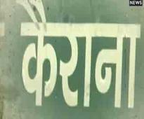 Five seers submit report on 'Hindu..