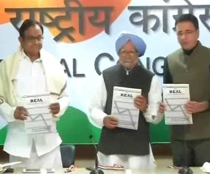 Govt gets a 'F' in Cong's 'State of the economy' report