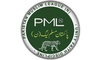 PML-N finalizes arrangements to conduct intra-party polls