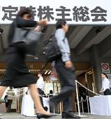 Japan Inc. turns away from equity financing