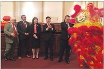 First Capitol billing for Lunar New Year