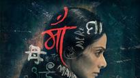 Here's why Sridevi's film Mom's budget got HIKED!