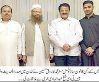 Shaikh Abdul Hadi Umri meets Farooq Husain