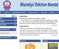 Did you check Anu Dak on Bhramandhwani? New lingo of ...