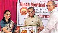 Hindu spiritual & service fair to be held in Goregaon