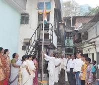 Mumbai: Kannada Sanga Santacruz celebrates 68th Republic Day