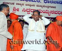 Dharwad: 'Ready to recommend announcement of Lingayat as independent religion' - Siddaramaiah