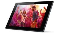 10.1-inch Sony Xperia Tablet Z launches at Rs 38,990; available globally