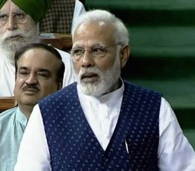 PM in Parliament on Quit India movement
